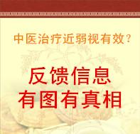 http://www.eyeu.cn/hudong/anli/
