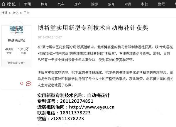 搜狐宣传.jpg