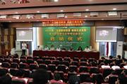 学生近视的福音北京爱眼公益活动先行